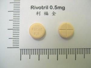 Rivotril2a